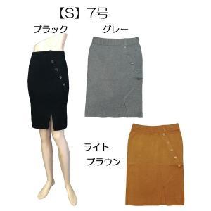 小さいサイズの ミドル丈ニットスカート w242479【S】7号/【XS】5号/【XXS】3号 bee-fit 02