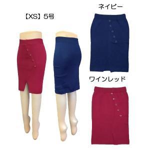 小さいサイズの ミドル丈ニットスカート w242479【S】7号/【XS】5号/【XXS】3号 bee-fit 03