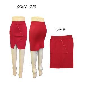 小さいサイズの ミドル丈ニットスカート w242479【S】7号/【XS】5号/【XXS】3号 bee-fit 04