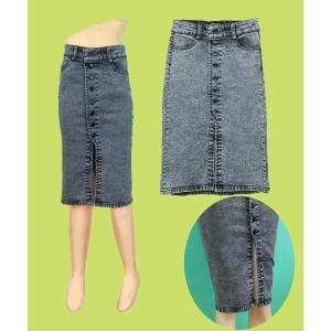 小さいサイズの ミドル丈スリットデニムスカート w242481 【S】5号 【M】7号|bee-fit