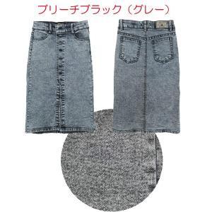 小さいサイズの ミドル丈スリットデニムスカート w242481 【S】5号 【M】7号|bee-fit|02