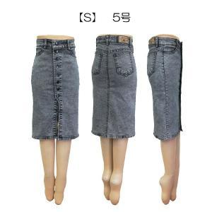小さいサイズの ミドル丈スリットデニムスカート w242481 【S】5号 【M】7号|bee-fit|04