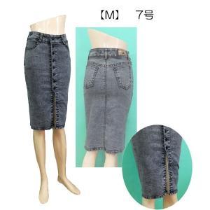 小さいサイズの ミドル丈スリットデニムスカート w242481 【S】5号 【M】7号|bee-fit|05