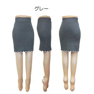 小さいサイズの ニットミニスカート w242482 【S】3号〜5号 bee-fit 02