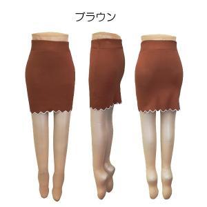 小さいサイズの ニットミニスカート w242482 【S】3号〜5号 bee-fit 03
