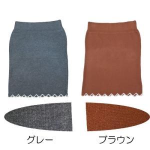 小さいサイズの ニットミニスカート w242482 【S】3号〜5号 bee-fit 04
