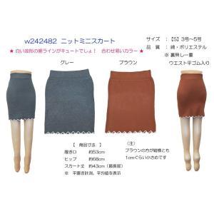 小さいサイズの ニットミニスカート w242482 【S】3号〜5号 bee-fit 05