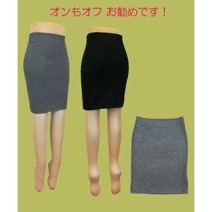 小さいサイズの ベーシック ニットスカート w242485 Sサイズ 3号〜5号|bee-fit