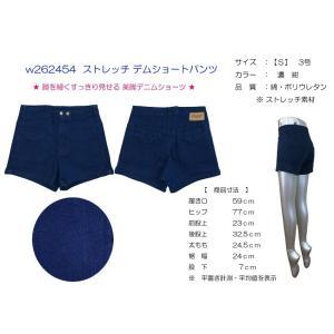 ストレッチデニムショートパンツw262454【S】3号小さいサイズ・レディース|bee-fit|05