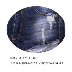 ダメージ デニムショートパンツ w262462 【S】5号 小さいサイズ・レディース bee-fit 02