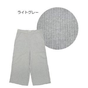 ガウチョパンツ w262468【S】5号 小さいサイズ・レディース|bee-fit|02