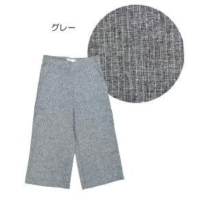 ガウチョパンツ w262468【S】5号 小さいサイズ・レディース|bee-fit|03