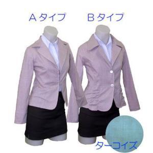 麻混ジャケットw271838【S】5号 小さいサイズ・レディース|bee-fit