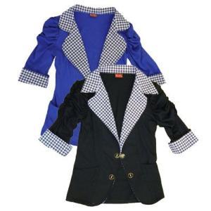 半袖ニットジャケットw271939【S】5号 小さいサイズ・レディース|bee-fit