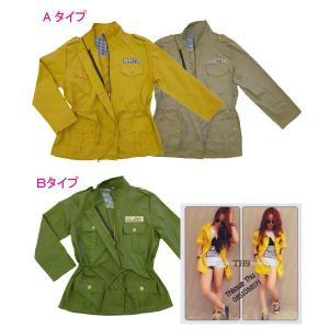 アーミーボーイズジャケットw272369【F】フリー小さいサイズレティース|bee-fit