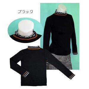長袖ニットシャツw272448【S】5号 小さいサイズ・レディース|bee-fit|02