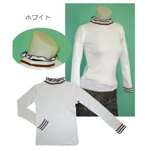 長袖ニットシャツw272448【S】5号 小さいサイズ・レディース|bee-fit|03