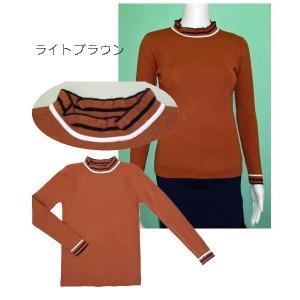 長袖ニットシャツw272448【S】5号 小さいサイズ・レディース|bee-fit|04