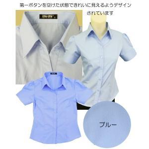 半袖パフシャツw272459【S】5号 小さいサイズ・レディース|bee-fit|03