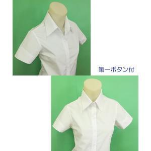 半袖開襟シャツw272460【S】5号 小さいサイズ・レディース|bee-fit|02
