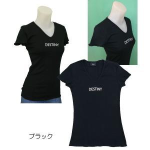 プリント Tシャツ w272466【S】3号〜5号 小さいサイズ・レディース|bee-fit|03