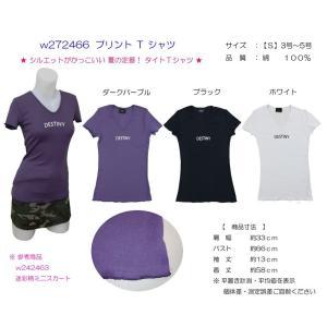 プリント Tシャツ w272466【S】3号〜5号 小さいサイズ・レディース|bee-fit|05