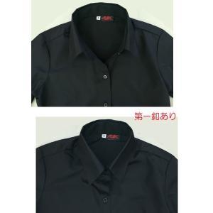 小さいサイズの ブラック長袖シャツ w272478 【S】5号小さいサイズ・レディース|bee-fit|03