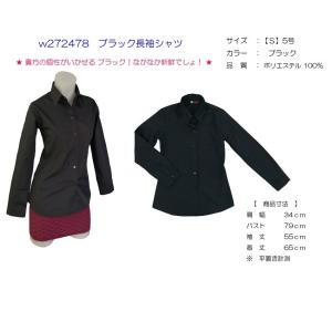 小さいサイズの ブラック長袖シャツ w272478 【S】5号小さいサイズ・レディース|bee-fit|05