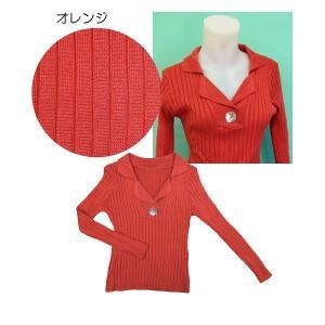 小さいサイズの ジャケット風 長袖カットソー w272480 【S】5号|bee-fit|03