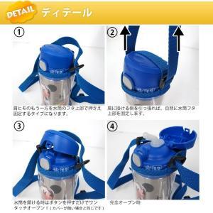 水筒カバー 透明 肩紐付 サーモス ステンレス ダイレクトストローボトル専用 キッズ 子供 350ml|bee8|05
