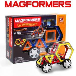 マグフォーマー  ブロック XLクルーザーカー マグネットトイ 磁石でくっつく おもちゃ ベビー キッズ 子供|bee8