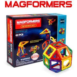 マグフォーマー 62ピース 知育玩具 ブロック マグネット おもちゃ デザイナーセット|bee8