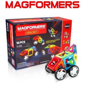 マグフォーマー 16ピース 知育玩具 ブロック マグネット おもちゃ ワオセット 車両パーツ|bee8