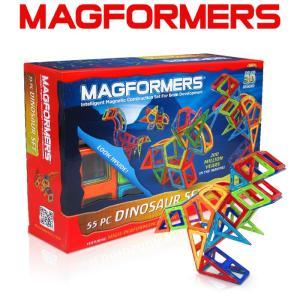 マグフォーマー 55ピース 知育玩具 ブロック マグネット おもちゃ ディノサウルスセット 恐竜|bee8