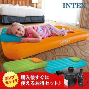 INTEX インテックス キッズ エアーベット 枕付き 子供 簡易ベット 66801|bee8