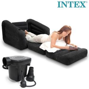 INTEX インテックス エアーソファー 1人掛け ソファー ベッド シングル チェアー 68565の写真