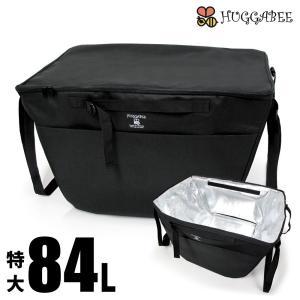 特大 バッグ 車載 保冷 保温 大容量 収納 レジャー フタ付き 84リットル カンガルーバッグ クーラー ボックス HUGGABEE ハガビー|bee8