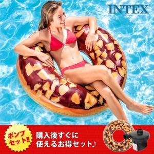 INTEX インテックス 浮き輪 ドーナツ チョコレート フ...