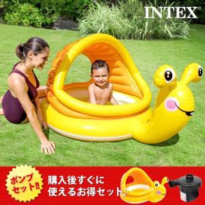 INTEX インテックス プール かたつむり型 ベビープール...