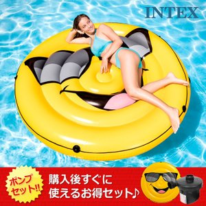INTEX インテックス 浮き輪 クールガイ アイランド マ...
