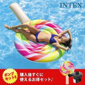 INTEX インテックス 浮輪 キャンディーマット フロート...