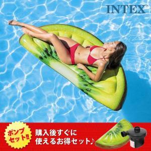 INTEX インテックス 浮輪 キウイ フルールマット フロ...