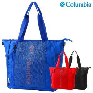 インナーバッグが取り外せ、トートとショルダーの2way使用できる便利なバッグ。インナーバックを重ねて...