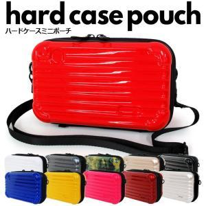 スーツケース型 2WAY ハードケースポーチ カラバリ豊富な可愛らしいミニポーチ。持っているとつい目...