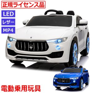 LED MP4ミュージック、レザーシートなどの充実のオプション車です! アクセルペダルを踏み進む実際...