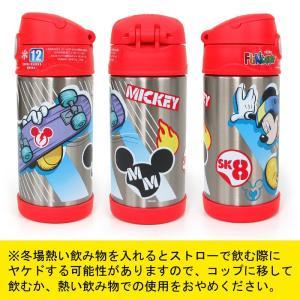 ディズニー 水筒 ミッキーマウス サーモス 子供用 ダイレクトストローボトル THERMOS 355|bee8|03