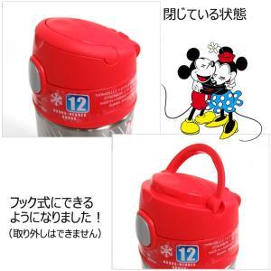 ディズニー 水筒 ミッキーマウス サーモス 子供用 ダイレクトストローボトル THERMOS 355|bee8|04