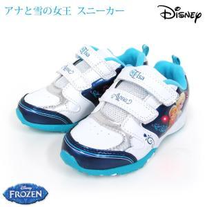 アナと雪の女王 靴 スニーカー ディズニー LED 光る 子供 アナ雪 女の子 光るスニーカー|bee8