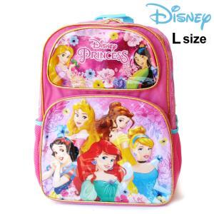 ディズニー プリンセス リュック L キッズ 子供 女の子 バックパック バッグ