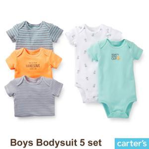 カーターズ ボディースーツ 半袖 5枚セット 男の子 ベビー服 子供 子供服 春夏|bee8